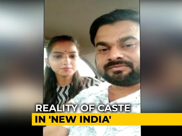 Video : BJP Lawmaker's Daughter, Husband Go To Court After She Alleges Threat