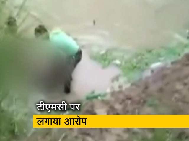 Video : पश्चिम बंगाल में बीजेपी कार्यकर्ता की हत्या