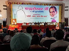 महात्मा गांधी का कोई विकल्प नहीं : हरिवंश