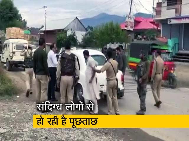 Video : आतंकी फंडिंग को लेकर जम्मू-कश्मीर में NIA की छापेमारी