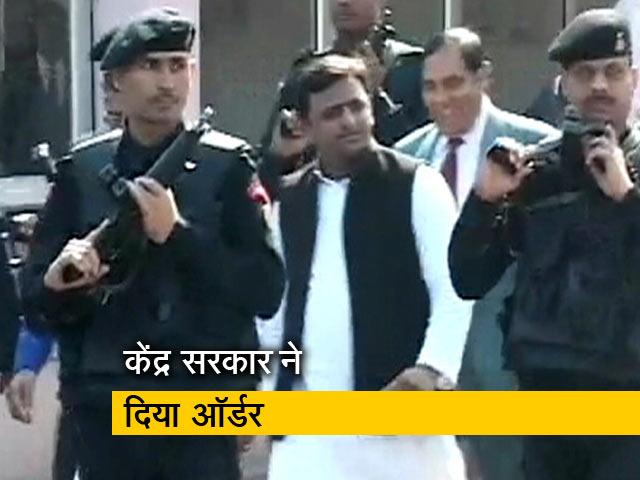 Videos : अखिलेश यादव से छिनी जेड प्लस सिक्योरिटी
