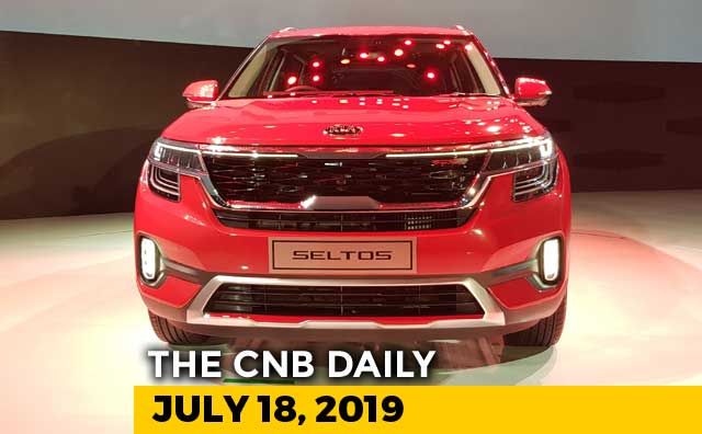 Video : Kia Seltos, Electric Vehicles, MG Hector