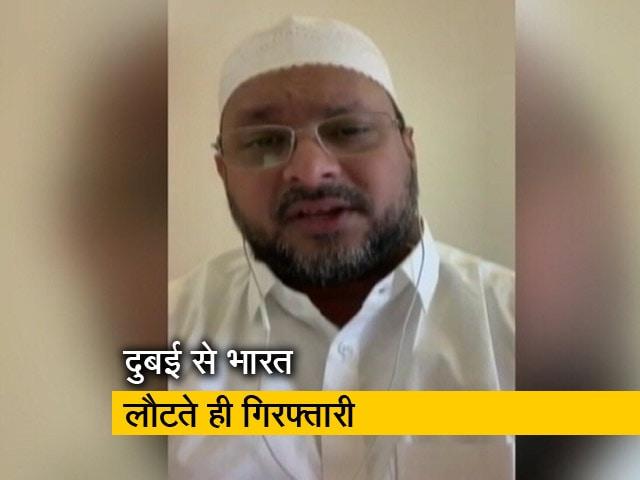 Videos : IMA घोटाला: मास्टरमाइंड मोहम्मद मंसूर खान दिल्ली से गिरफ्तार