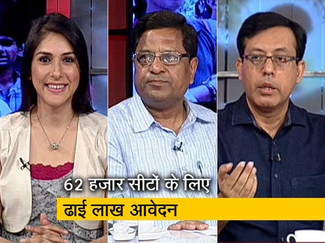 Video : पक्ष-विपक्ष: दिल्ली विश्वविद्यालय में दाखिले की जद्दोजहद