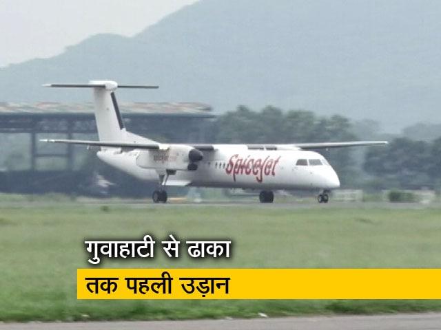 Videos : अंतरराष्ट्रीय स्तर पर 'उड़ान' स्कीम की शुरुआत, सोमवार को पहली फ्लाइट ने भरी उड़ान