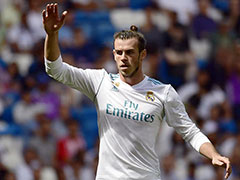 "Gareth Bale ""Won't Be Leaving"" Real Madrid On Loan, Says Agent"