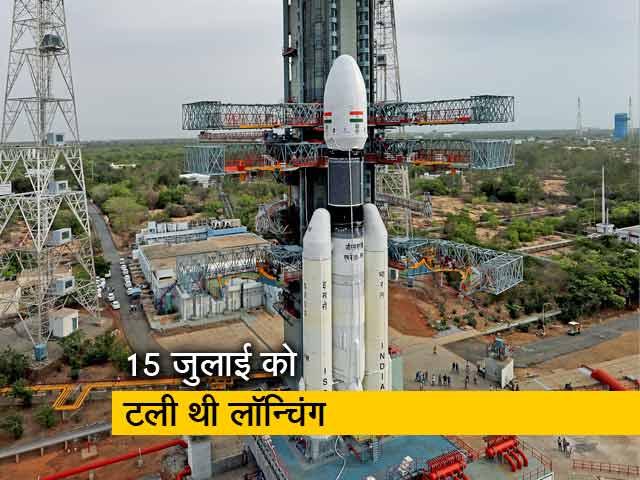 Video : लॉन्चिंग के लिए तैयार है भारत का चंद्रयान-2, यूपी में सड़क हादसे में नौ की मौत