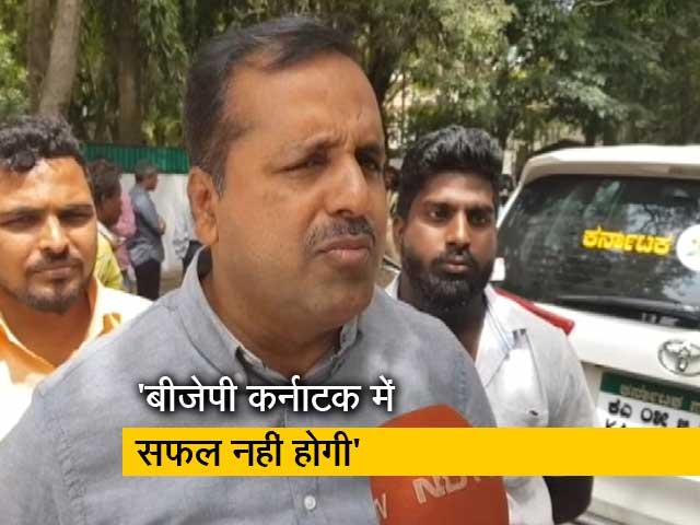 Videos : NDTV से बोले कर्नाटक के पूर्व मंत्री यूटी खादिर -  हमारी सरकार सौ फीसदी बचेगी