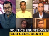 Video : Politics Erupts Over CCD Founder VG Siddhartha's Death