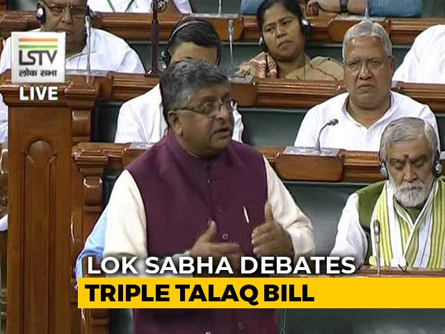 "Video : ""It's About Gender Justice,"" Says Government On Triple Talaq Bill"