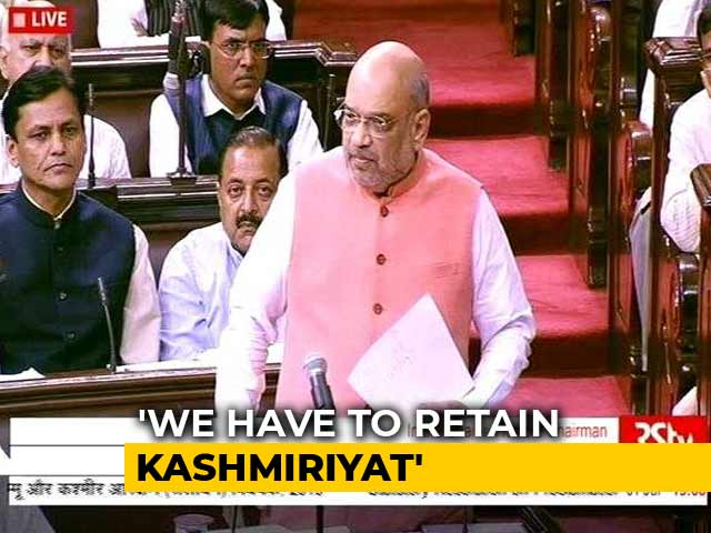 "Video : ""Soon, Sufis, Pandits Will Be Seen Together In Kashmir"": Amit Shah"