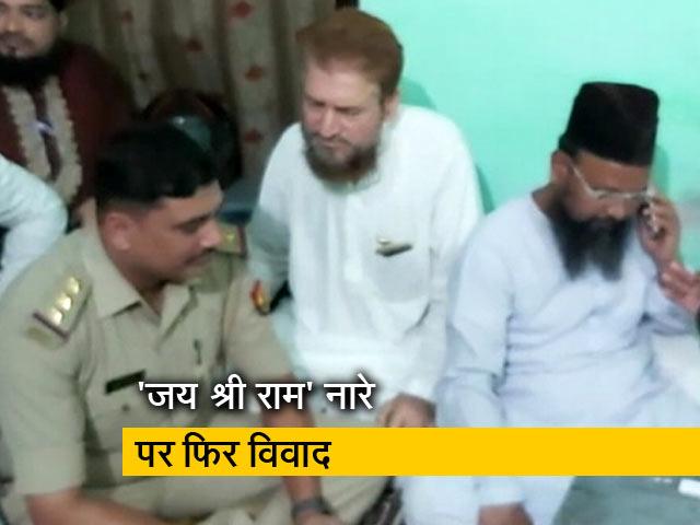 Videos : जय श्री राम के नारे नहीं लगाए तो बच्चों की कर दी पिटाई