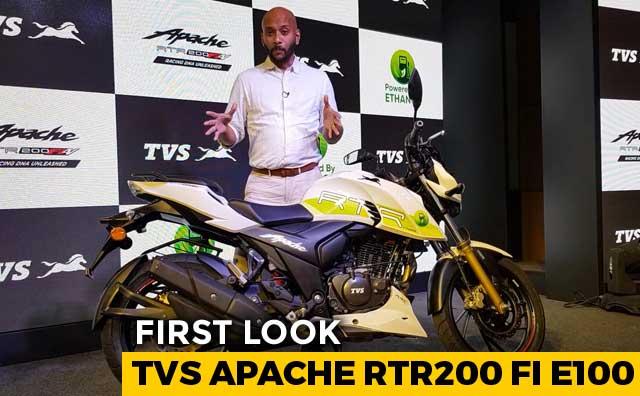 Video : TVS Apache RTR200 FI E100 First Look