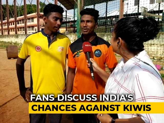 Video : Thiruvananthapuram Fans Cheer As India Prepares To Take On New Zealand
