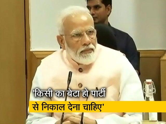 Videos : कैलाश विजयवर्गीय के बेटे के मामले में PM मोदी नाराज: सूत्र