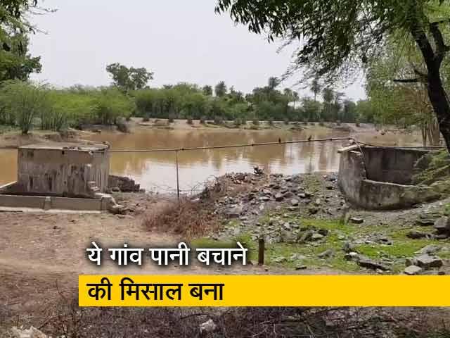 Videos : रवीश कुमार का प्राइम टाइम: बारिश के पानी को कुछ यूं संजोता है राजस्थान का यह गांव