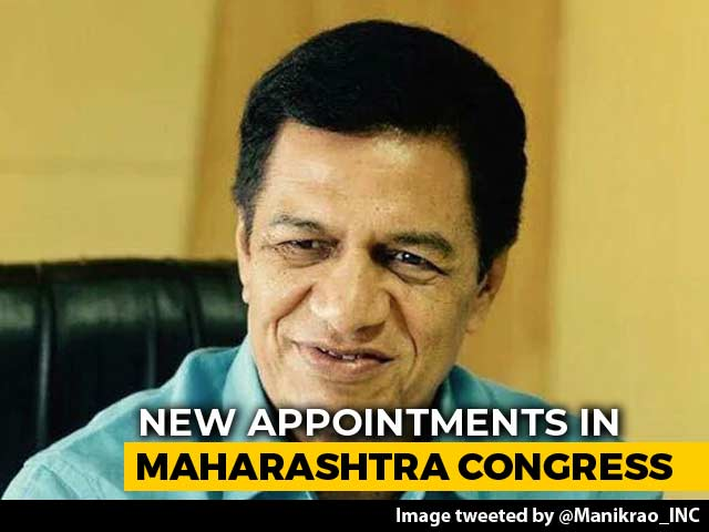 "Video : ""Congress President"" Appoints Balasaheb Thorat Maharashtra Party Chief"