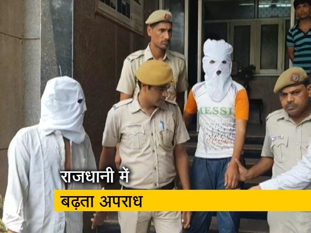 Videos : दिल्ली में नाबालिग की चाकुओं से गोदकर हत्या