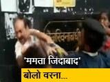 Video : ममता जिंदाबाद कहने से रोकने पर TMC कार्यकर्ताओं ने प्रोफेसर को पीटा
