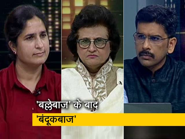 Videos : खबरों की खबर: बीजेपी के विवादित नेताओं पर कब होगा एक्शन?