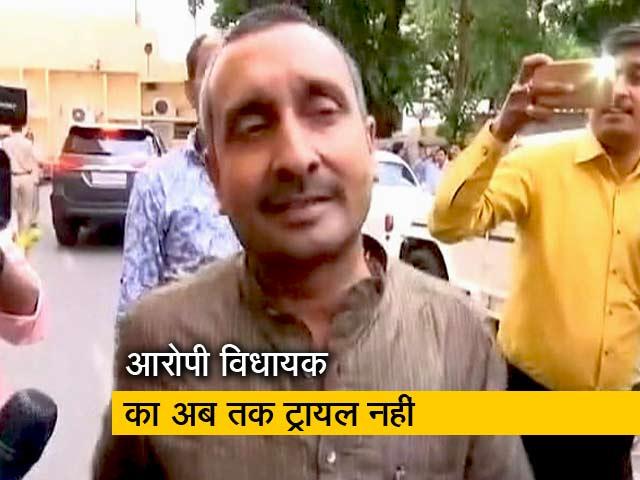 Video : उन्नाव रेप केस: आरोपी विधायक कुलदीप सेंगर का अब तक नहीं हुआ ट्रायल