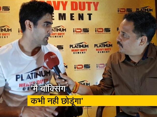 Videos : बॉक्सर विजेंदर सिंह की NDTV से खास बातचीत