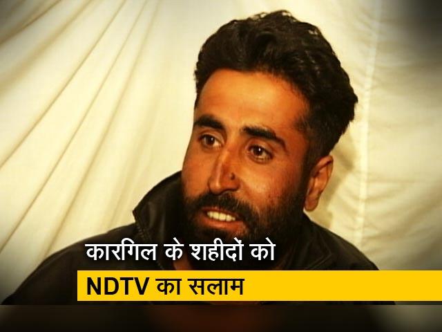Videos : कारगिल के वीर: कैप्टन विक्रम बत्रा की दिलेरी की दास्तां