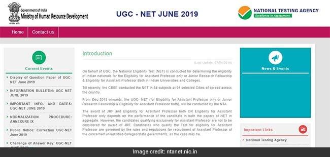 UGC NET Result 2019: यूजीसी नेट का रिजल्ट आज शाम होगा जारी, NTA के DG ने दी जानकारी