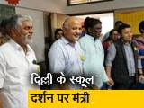 Video : मध्य प्रदेश और पुदुचेरी के मंत्रियों ने की केजरीवाल की तारीफ
