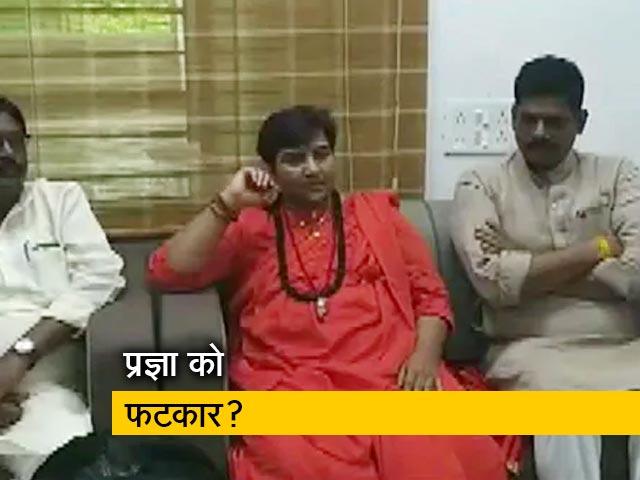 Videos : साध्वी प्रज्ञा के सफाई को लेकर दिए गए बयान पर जेपी नड्डा ने लगाई फटकार
