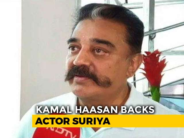 "Video : ""Agree With Suriya"": Kamal Haasan Backs Actor In Hindi Language Row"
