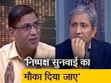 Video : रवीश कुमार का प्राइम टाइम : कुलभूषण जाधव पर इंटरनेशनल कोर्ट का पूरा फ़ैसला, फैजान मुस्तफ़ा के साथ