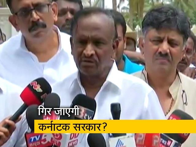 Video : कर्नाटक: क्या वापस लौटेंगे कांग्रेस के बागी विधायक?