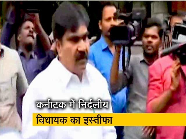 Videos : कर्नाटक सरकार में मंत्री और निर्दलीय विधायक एच नागेश ने दिया इस्तीफा