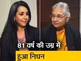 Video : 'हम लोग' में शीला दीक्षित के साथ खास मुलाकात (जनवरी 2019 में प्रसारित)