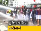 Video : खादर कमेटी की सिफारिशों के विरोध में ABVP का प्रदर्शन