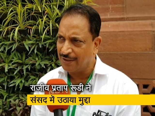 Videos : 'बिहार में इको टूरिज्म को बढ़ावा देने की है जरूरत'