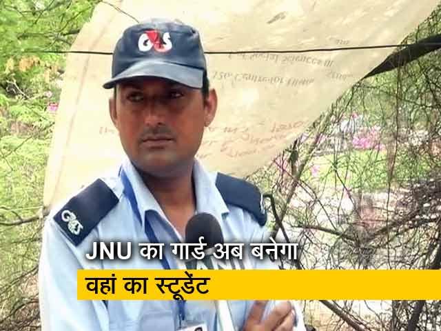 Video : रामजल मीणा JNU में करते थे गार्ड की नौकरी, अब वहीं करेंगे पढ़ाई