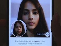 FaceApp: Safe or Unsafe?