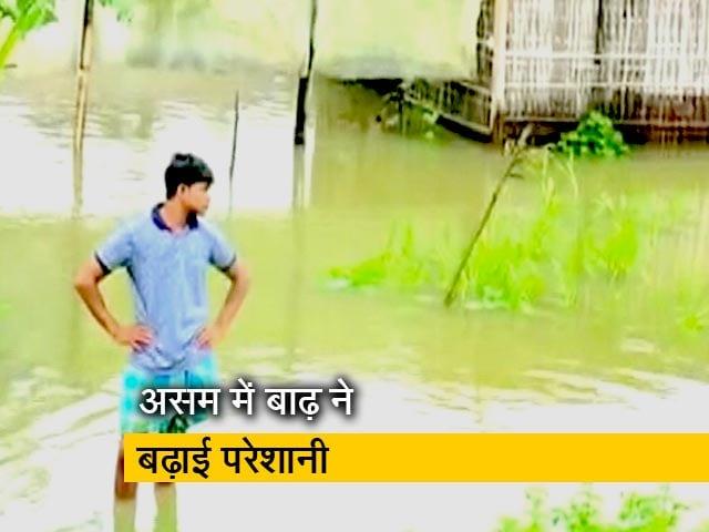 Videos : असम में बाढ़ का कहर, पानी में डूबे 145 गांव