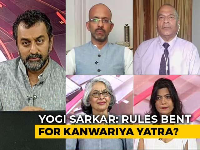 Video : 'Red Carpet' For Kanwar Yatris: Majority Appeasement?
