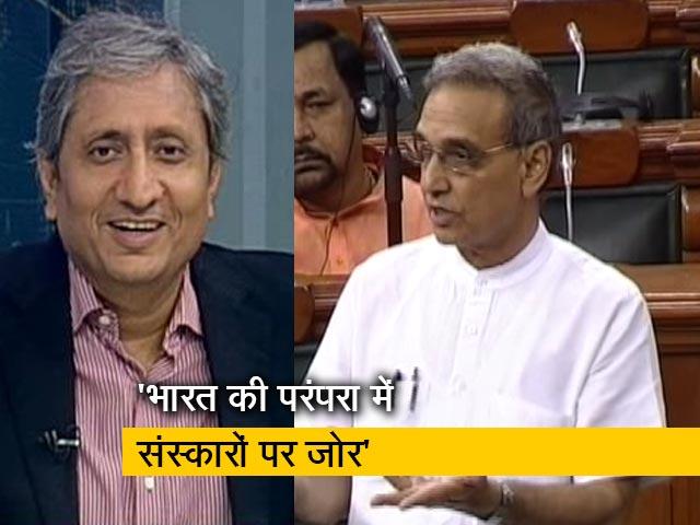Video : रवीश कुमार का प्राइम टाइम : डार्विन को चुनौती देते बीजेपी सांसद सत्यपाल सिंह