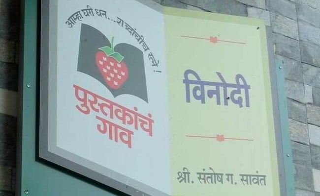 Bibliophiles' Paradise: Inside 'Books Village' Of Bhilar In Maharashtra