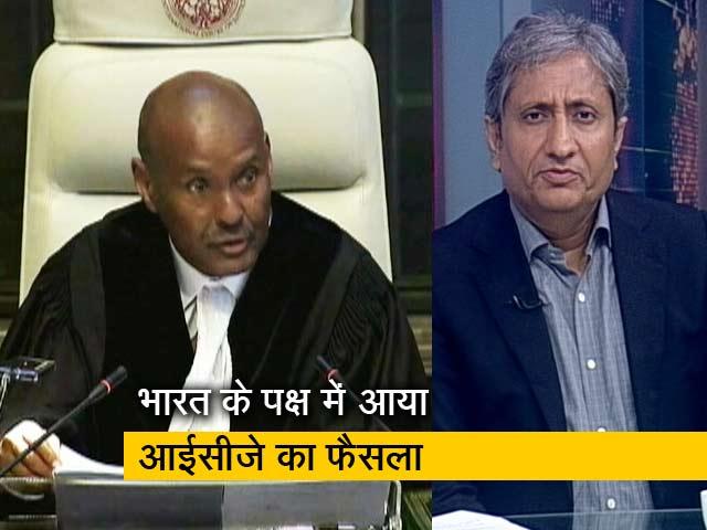 Videos : रवीश कुमार का प्राइम टाइम : जब फैजान मुस्तफा ने बताया, कैसे काम करता है ICJ