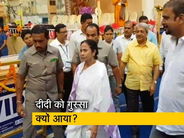 Videos : सीएम ममता बनर्जी ने मोदी सरकार को बताया हिंदू विरोधी