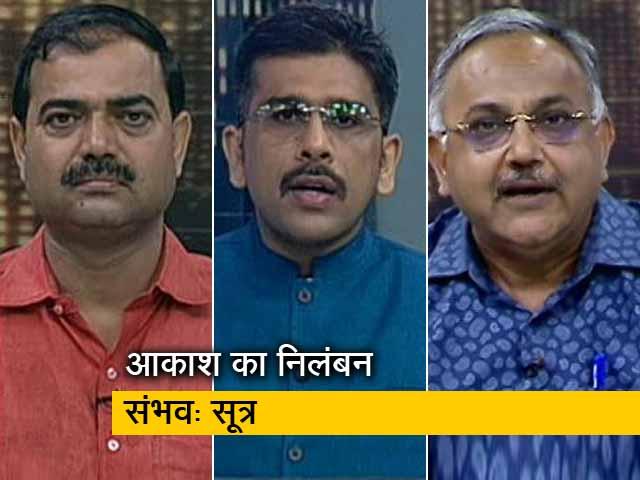 Videos : खबरों की खबर: पीएम मोदी का नेताओं को सख़्त संदेश