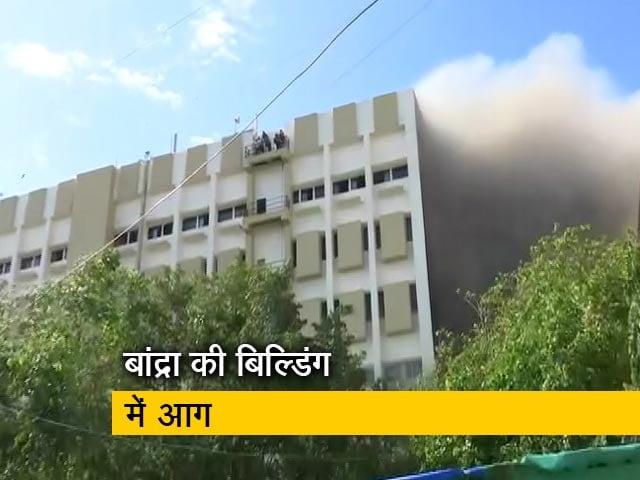Videos : MTNL बिल्डिंग में आग से बचाए गए 60 लोग, 40 और के फंसे होने की आशंका