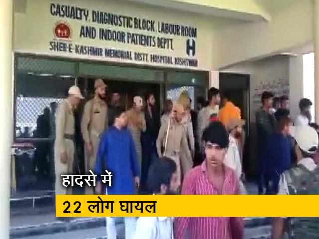 Video : जम्मू-कश्मीर: किश्तवाड़ में खाई में गिरी बस, 33 लोगों की मौत