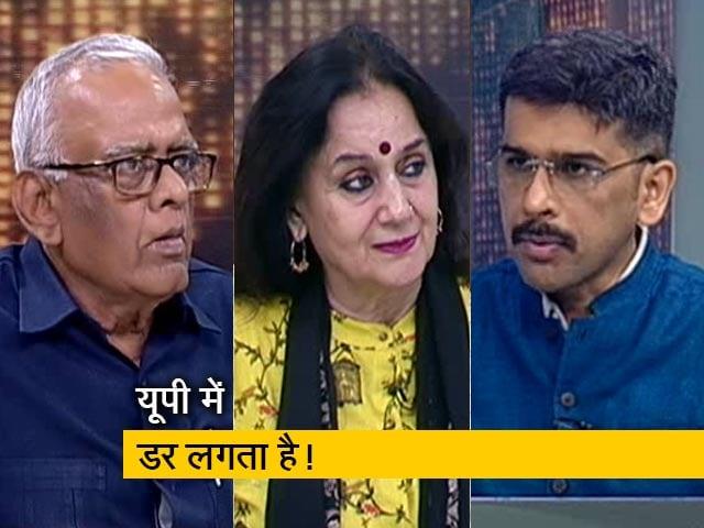 Videos : खबरों की खबर: यूपी में योगीराज है या जंगलराज?