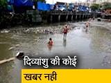Video : मुंबई: मेयर का इस्तीफा मांग रहे हैं पीड़ित परिवार के लोग